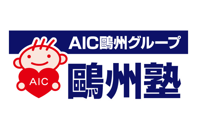 AICeducation